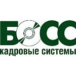 Компания «БОСС. Кадровые системы» приняла участие в Международном фестивале «Электронное будущее-2010» в Ульяновске
