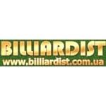 Компания «Бильярдист» объявляет о начале продаж бильярдного сукна  EUROSPRINT 70 RUS PRO