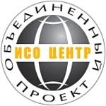 ОП «ИСО-Центр» на Всероссийской Строительной Ассамблее