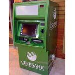 Через банкоматы Сбербанка теперь можно оплачивать любые госпошлины ГИБДД