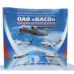ОАО «ВАСО» приступило к летным испытаниям третьего самолета Ан-148 для авиакомпании «Полет»
