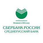 Среднерусский банк продолжает переформатировать филиальную сеть