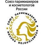 Чемпионат России по парикмахерскому искусству и декоративной косметике, моделированию и дизайну ногтей