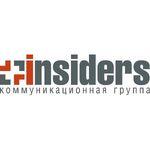 Insiders станет внешней пресс-службой компании Nemiroff