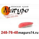 Ресторан «Магуро» открывает собственное представительство в Интернете