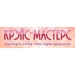 Российские девушки осенью жертвуют макияжем ради прически