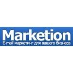 Запуск сервиса для управления кампаниями по e-mail маркетингу Marketion