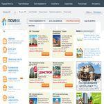 Алексей Шмонов (Move.su): «С помощью бесплатных объявлений продать квартиру вполне реально»