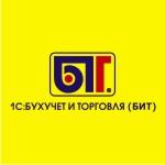 Компания «1С:Бухучет и Торговля» (БИТ) открыла филиал в Оренбурге