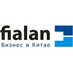 Компания «Fialan» проведет онлайн-семинар «Как найти поставщика в Китае»