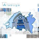 ОЭЗ «Алабуга», Татарстан: состоялось совещание по вопросу подготовки кадров для резидентов