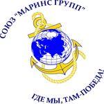 Союз «Маринс Групп» поздравляет с 20-летием Общероссийское движение поддержки флот