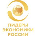 Подведены итоги Ежегодной Премии «Лидеры экономики России»