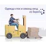 Онлайн-проект Second-hand.nnov.ru покоряет ТОП Яндекса