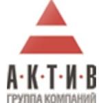 Земля в центре Иркутска пошла на продажу