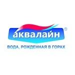 """Компания """"Аквалайн"""" продолжает стратегию открытого и безопасного производства горной питьевой воды"""