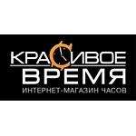 """Открытие нового интернет-магазина часов """"КрасивоеВремя.рф"""""""