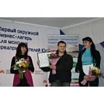 Названы имена победителей первого в Югре регионального этапа II Всероссийской премии «Лучший молодой предприниматель 2010 года»