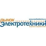 «Рынок Электротехники» расширяет географию выставочных проектов