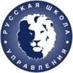 """""""Русской Школе Управления"""" - 8 лет!"""