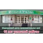 Инновации в лечении сердца в Новосибирске