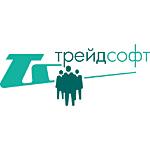 Компания «Трейд Софт» открыла свой первый online магазин программного обеспечения и услуг