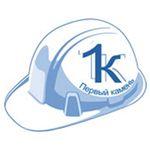 СК «Первый камень»: обновление каталога домов