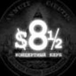 Маэстро расчески Джордж Ровалс в клубе « $ 8 ½»