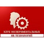 Состоялся Круглый стол «Современные аспекты в сфере управления человеческими ресурсами»
