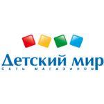 «Детский мир» вошел в число лидеров корпоративной благотворительности