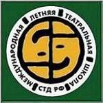Открытие IV Международной летней театральной школы СТД РФ