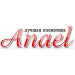 """BB-крема Skin79 в интернет-магазине косметики """"Анаэль"""""""