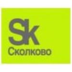 100 резидентов фонда «Сколково»