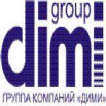 Деми в апреле провела семинар для региональных дилеров «Эффективная продажа оборудования Konica Minolta»