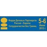 Россия-Европа: Сотрудничество без границ