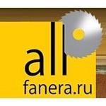 Переезд склада фанеры, плитных материалов и цеха по раскрою компании All-Fanera