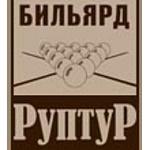Бильярдная фабрика «РуптуР» представила новую модель спортивного бильярдного стола «Фаворит»