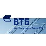 ВТБ в Екатеринбурге выдал 200 млн рублей компании группы предприятий «Римэкс».
