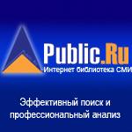 Public.Ru: Неделя бесплатной подписки на новый обзор СМИ