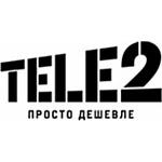 Безлимитный Интернет для абонентов TELE2