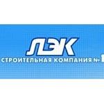 Компания ЛЭК погасила второй облигационный займ на сумму 2,45 млрд рублей