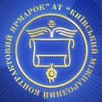 Киевский международный мебельный форум (KIFF) состоится 14-17 марта