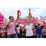 Марш на Марш «Вместе против рака груди!»