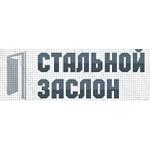 Компания «Стальной заслон» предлагает надёжные стальные двери с защитой от вандалов