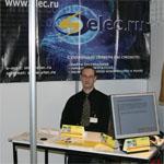 «Элек.ру» участвует в выставке «Энелэкспо–2005»