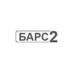 "Успешно проведена проверка системы менеджмента качества предприятия ООО НПФ ""БАРС-2"""