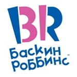 """""""Баскин Роббинс"""" на выставке BUYBRAND 2012"""