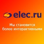 Портал «Элек.ру» становится более интерактивным