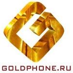 Дизайн-телефоны Goldphone.ru появились на Горбушке