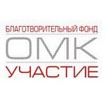 Фонд «ОМК-Участие» передаст НИИ детской гематологии и онкологии оборудование и материалы